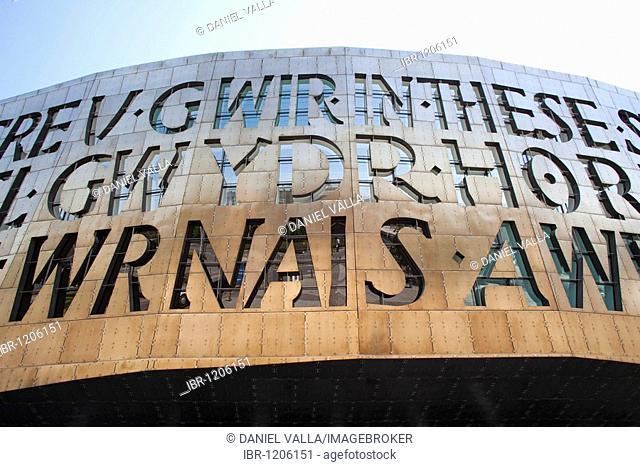 Canolfan Mileniwm Cymru, Wales Millennium Centre, detail of facade, Cardiff Bay, Wales, United Kingdom, Europe