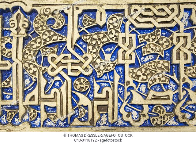 Highly artistic Moorish detail in the Alcazar of Seville. Seville province, Andalusia, Spain