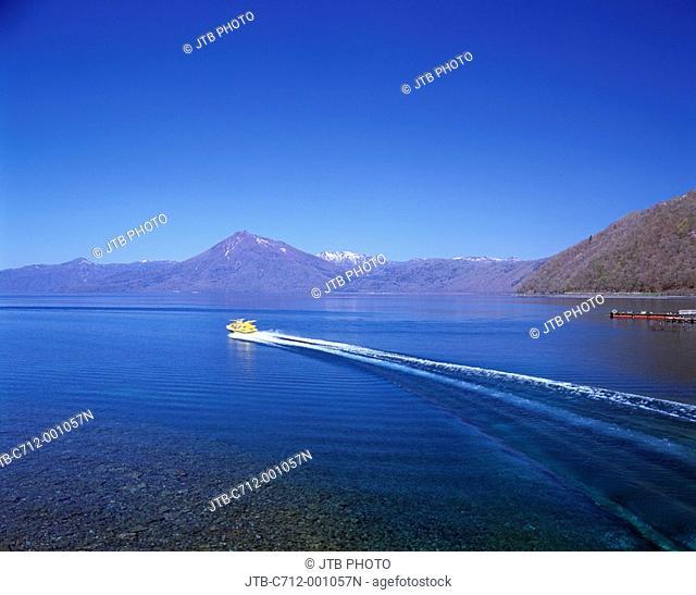 Ship trail Water surface Blue sky Sightseeing ship Lake Shikotsu Chitose Hokkaido Japan
