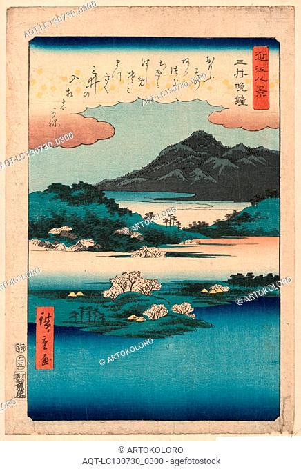Mii no bansho, Temple bell at Mii., Ando, Hiroshige, 1797-1858, artist, 1857., 1 print : woodcut, color ; 37.3 x 25.5 cm