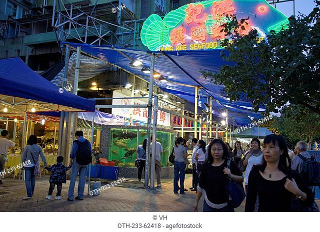 Nightlife at Sai Kung town, Sai Kung, Hong Kong
