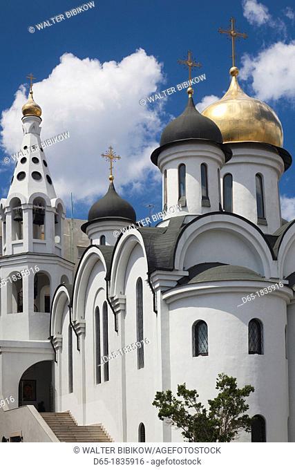 Cuba, Havana, Havana Vieja, Russian Orthodox Cathedral