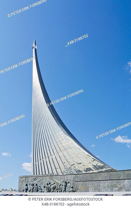 Space Conquerors Monument, houses Museum of Cosmonautics, Ostankinsky district, Moscow, Russia