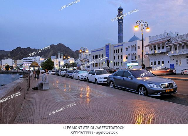 Corniche of Mutrah, Muscat, Sultanate of Oman, Arabia, Middle East