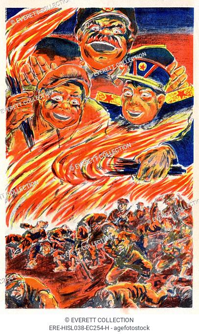 Propaganda leaflet distributed by United Nations forces lead by U.S. during the Korean War, 1950-53. Caricatures of Mao Zedong, Josef Stalin, Kim Il Sung