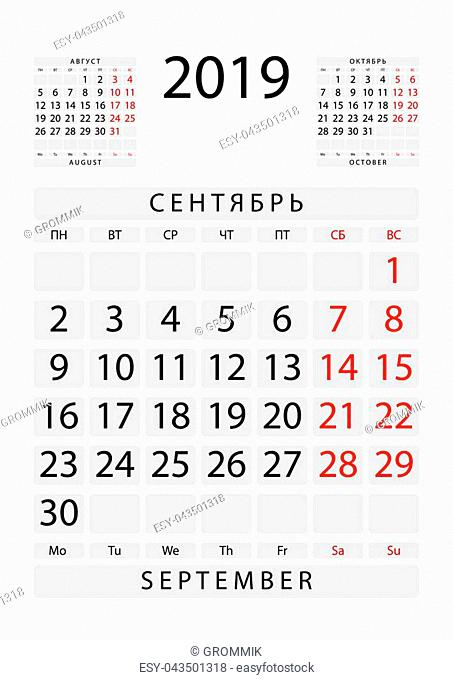 Calendar sheet for September 2019 with the previous and next months, Russian and English