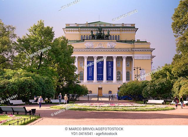 St. Petersburg Russia. Alexandrinsky Theatre on Nevsky Prospekt