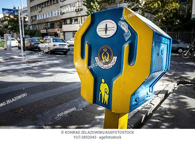 Imam Khomeini Relief Foundation charity box in Tehran city, capital of Iran and Tehran Province