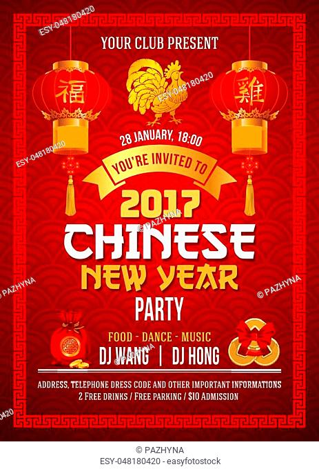 Chinese New Year party design template with chinese symbols of lucky and in oriental style. Characters on lanterns are means Good fortune and Rooster