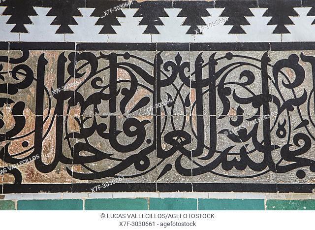 Detail, tiled, Medersa or Madrasa Bou Inania, Fez el Bali, Fez, Morocco