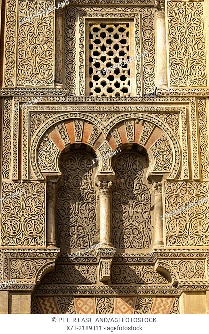 Carved stone and brickwork decoration on the western facade of the Great Mosque, La Mezquita, in Cordoba, Spain