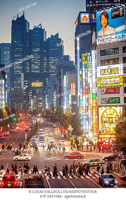 Koshukaido Avenue,in background Park Tower, Shinjuku, Tokyo