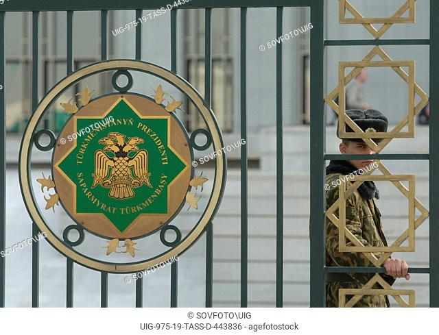 Gate to the president's palace in ashgabat, turkmenistan