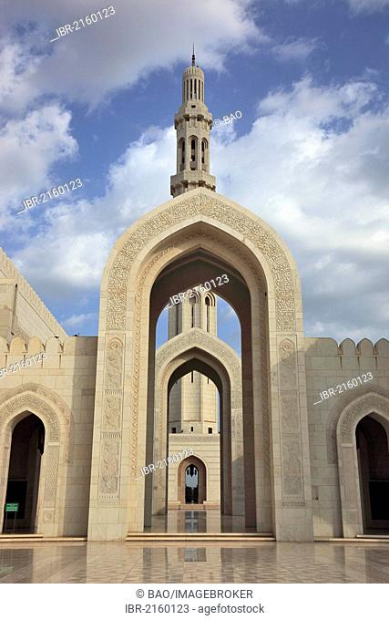 Sultan Qaboos Grand Mosque, the main mosque in Oman, one of the most important buildings in the country, one of the world's largest mosques, Muscat, Oman
