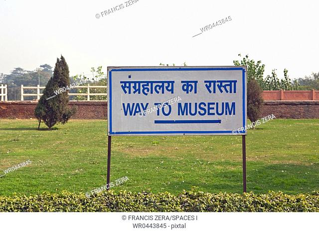 Sign Showing Way to Museum