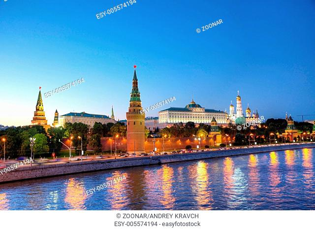 Overview of downtown Moscow at night time