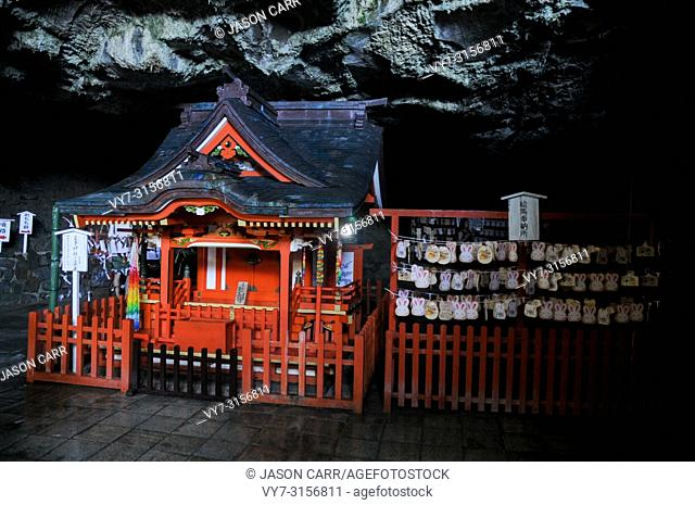 Udo Jingu - Shinto Shrine located in Miyazaki, Japan. This shrine is popular about love and romance