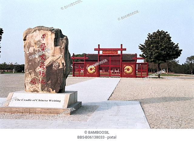 Yinxu Oracle World Heritage Site, Anyang City, Henan Province of People's Republic of China