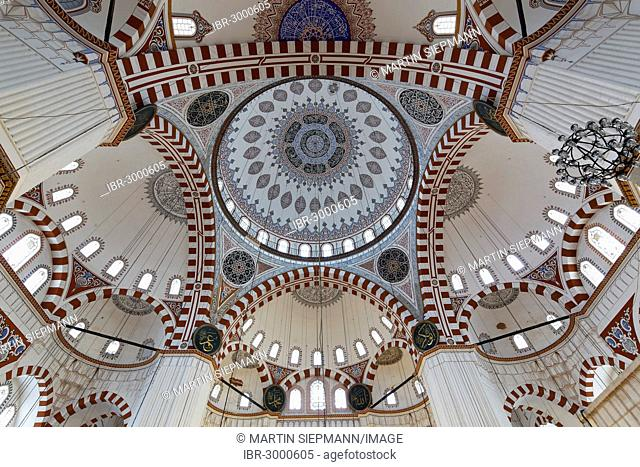 Sehzade Mosque, Prince Mosque, built by Sinan, Sehzade neighbourhood in the district of Fatih, Istanbul, Turkey, Europe