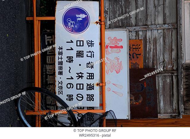 Hexagonal Hall Wu Pu coast Japan