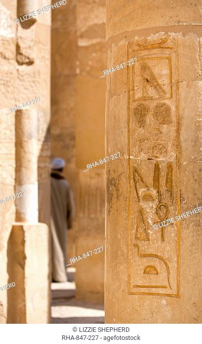 The Chapel of Hathor at Hatshepsut's Mortuary Temple, Deir el-Bahri, Thebes, UNESCO World Heritage Site, Egypt, North Africa, Africa