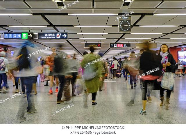 Chine, Hong Kong, Kowloon, Tsim Sha Tsui, metro de Hong Kong, MTR / China, Hong Kong, Kowloon, Tsim Sha Tsui, Hong Kong metro, subway MTR