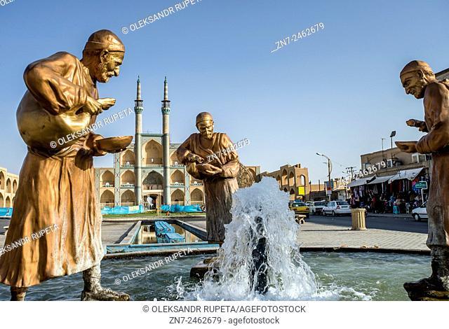 Amir Chakhmaq Square, Yazd, Iran