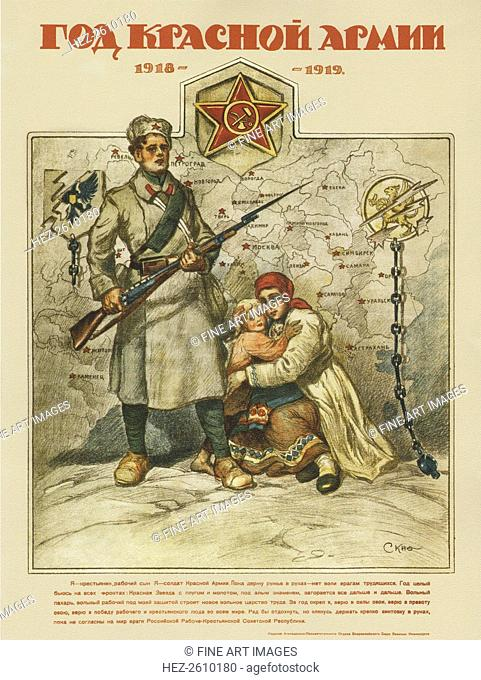 The 1st anniversary of the Red Army. 1918-1919, 1919. Artist: Apsit, Alexander Petrovich (1880-1944)