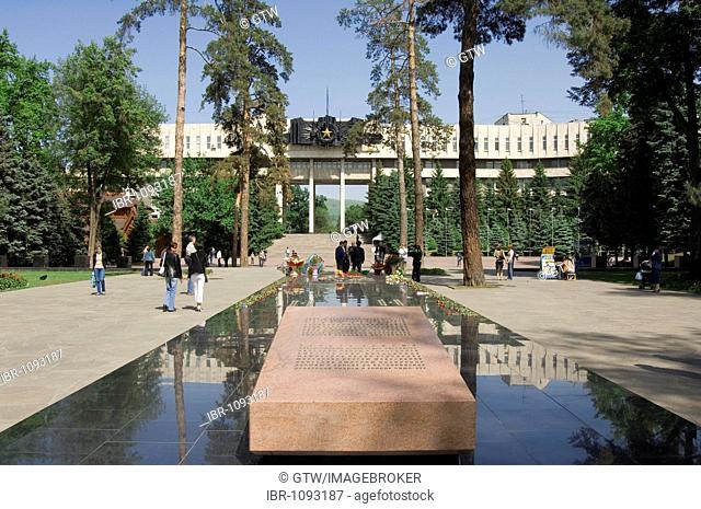 World War II memorial, Panfilov Park, Almaty, Kazakhstan