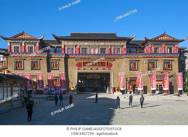 Traditional-style civic building in Zhongdian, also known as Shangri-La, a majority-Tibetan town substantially rebuilt after a 2014 fire