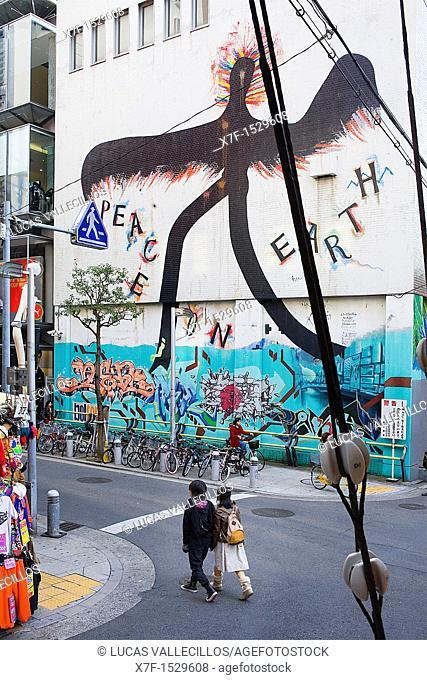Peace on the Earth mural in Suoumachi dori, America Mura, Osaka, Japan, Asia