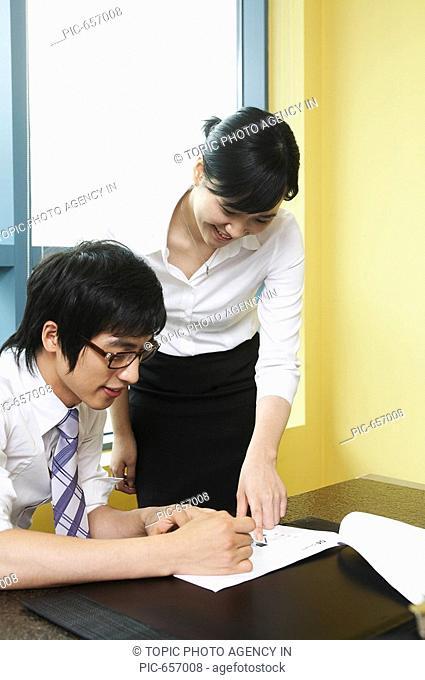 Korean Office Workers