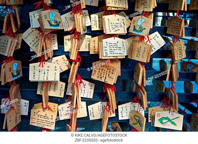 Kiyomizu-dera Temple classified as a UNESCO World Heritage by UNESCO. Wooden Buddhist prayers at the Kiyomizu Temple