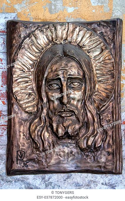 A plaque of Jesus Christ situated at the Riga cathedral in Latvia