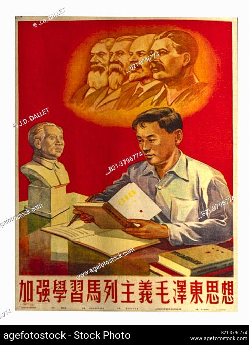 China, Poster, 1951 ( by Gu Bingxin). Under Marx, Engels, Lenine and Staline, a younf chines studying the first book of Mao Zedong