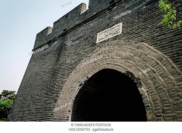 Beijing, China - The view of the wall of Wanping City, where Japanese aggressive war began in 1937