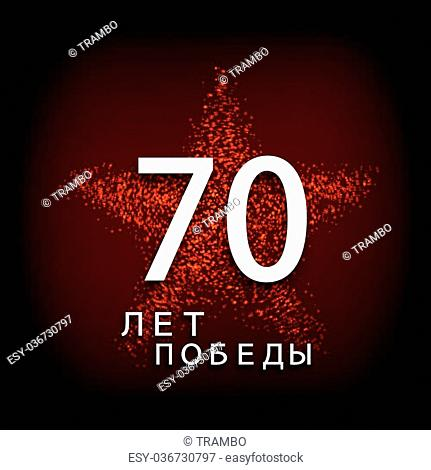 vector background on the theme of May 9 - the 70th anniversary of the Great Patriotic War