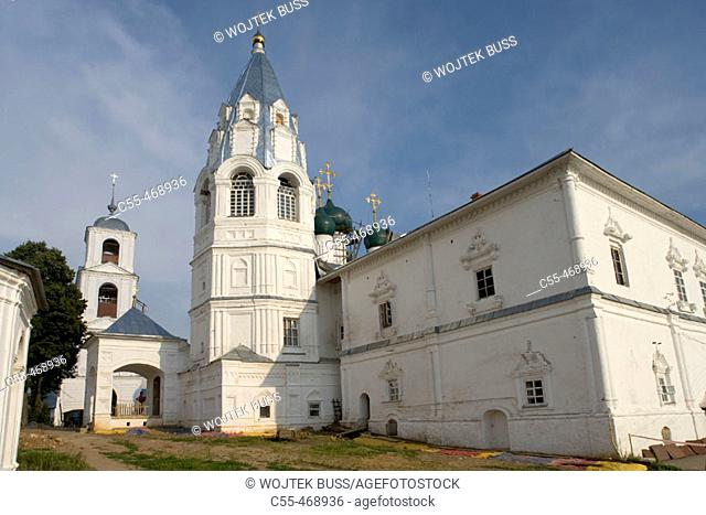 Pereyaslavl-Zalessky. Golden Ring, Russia