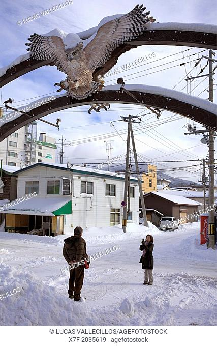 Akankohan, Ainu Kotan village, Akan National Park, Hokkaido, Japan