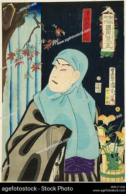 """The Actor Sawamura Tossho II as Karukaya Doshin, No. 5 from the series """"""""Flowers of Tokyo: Caricatures by Kunichika (Azuma no hana Kunichika manga)"""""""" - 1872 -..."""