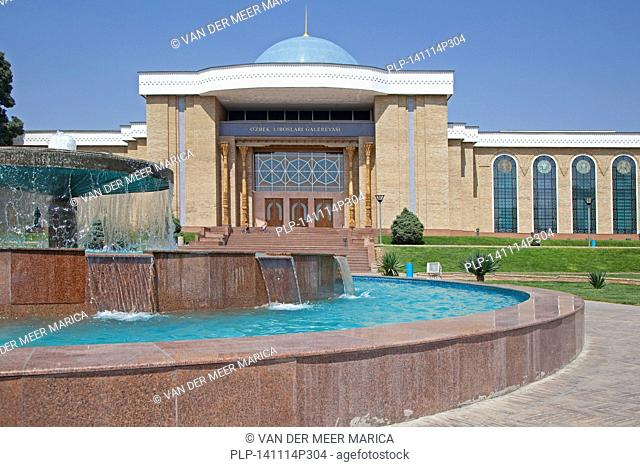 The public library in Russian style architecture in the capital city Tashkent, Uzbekistan