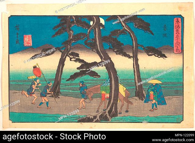 Akasaka Station. Artist: Utagawa Hiroshige (Japanese, Tokyo (Edo) 1797-1858 Tokyo (Edo)); Period: Edo period (1615-1868); Date: ca