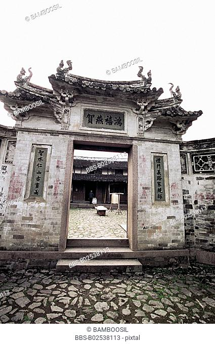 Gate of ancient residence in Furong Village , Nanxi River, Yongjia County, Zhejiang Province, People's Republic of China