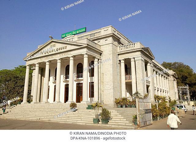 Puttannachetty town hall building ; Bangalore ; Karanataka ; India