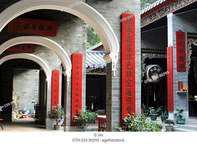Ning Do Temple, New Territories, Hong Kong