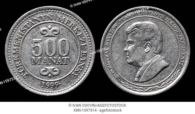 500 Manat coin, Turkmenistan, 1999