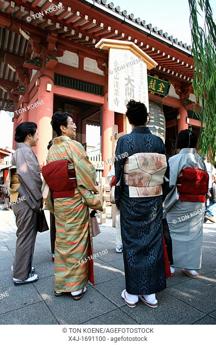 Sensoji Temple is the oldest temple in Tokyo, Japan It is situated in the heart of Asakusa district, the main entertainment area of tokyo