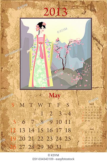 Vintage Chinese-style calendar for 2013, may