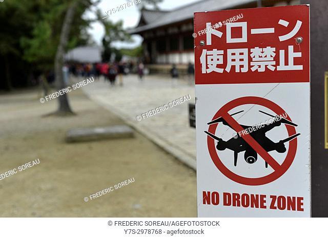 No drones sign in Nara, Japan, Asia