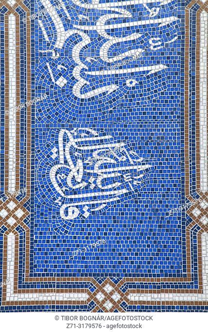 Kazakhstan; Almaty, Central Mosque,